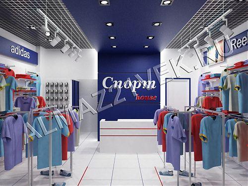 Кузнецк Спортивные Магазины